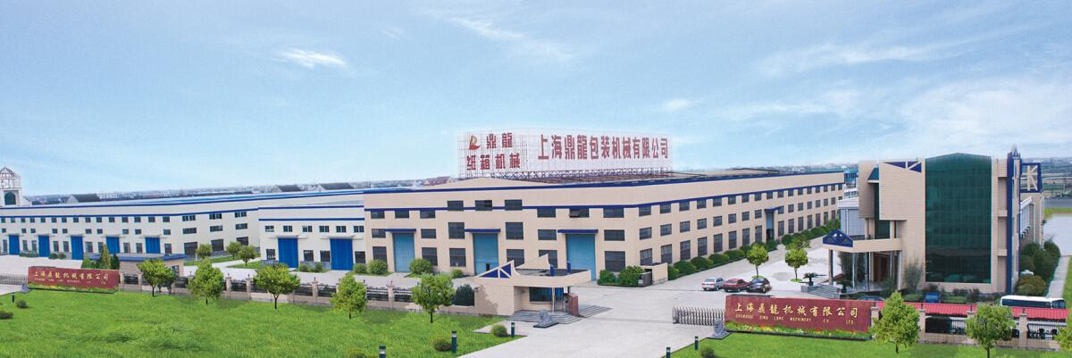 鼎龙厂房图片.jpg